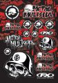 FX Sponsor Sticker Kit Metal Mulisha